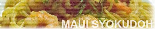 banner_maui.jpg