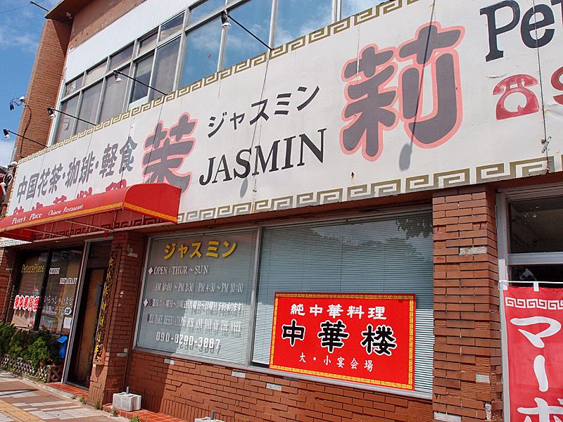 fasard_jasmine.jpg