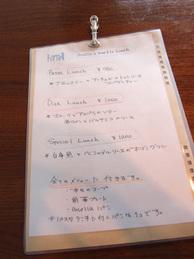 menu1_120530_anela.jpg