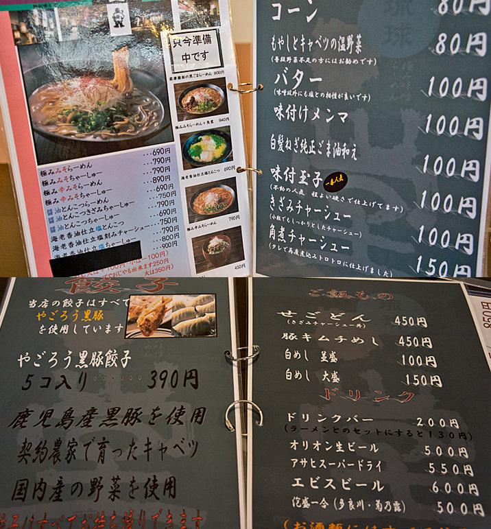 menu_all_dou.jpg
