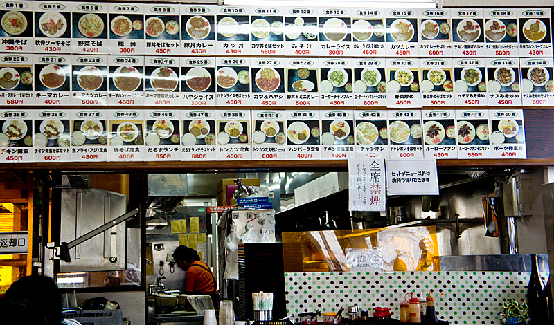 menu_counter_darumaya.jpg