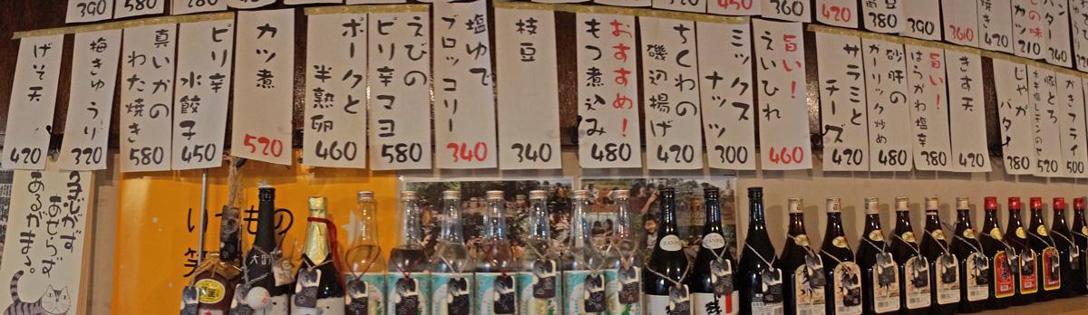menu_pano_oru120724.jpg