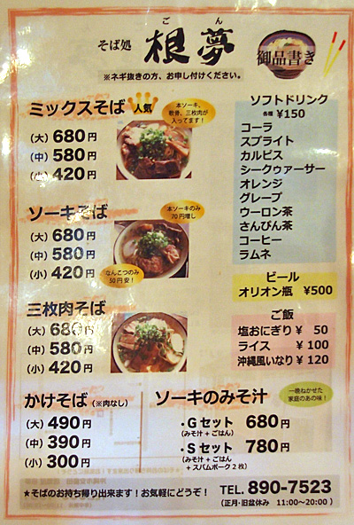 menu_t_gon.jpg