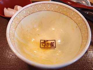 negitama_fin_sukiya_awase.jpg