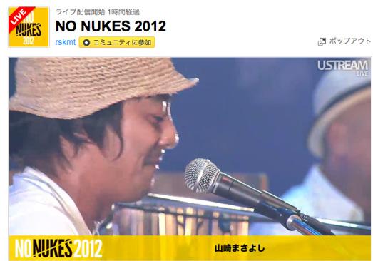 nonuke_yamazaki.jpg