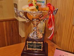 sobaoh2_trophy_gon.jpg