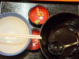 tendonset_fin_tokutoku.jpg