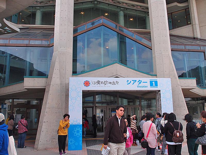 theater2_120325.jpg