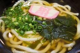 udon_tokutoku.jpg